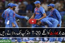 Winning moment of West Indies v india, 2nd semi-final World t20