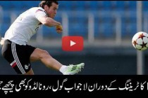 Superb goal during training session by Bale