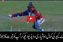 Clever wicket keeping from MS Dhoni