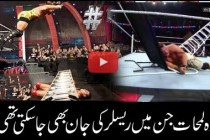 Extreme WWE moments!