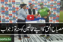 Misbah-ul-Haq match winning 82 run innings against KPK in Pakistan Cup 2016