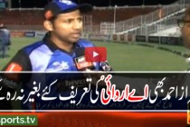 Sarfraz Ahmed talks to media after the match.