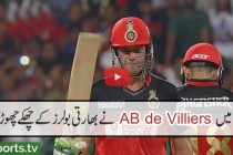 A magnificent innings from AB de Villiers in IPL