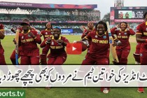 Windies women's cricket team dancing