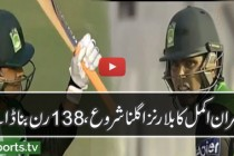 Kamran Akmal 138 Runs In Pakistan Cup