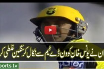 Younis Khan 61 run brilliant innings against Islamabad In Pakistan Cup 2016