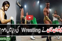 Badshah Pehalwan Khan (Pakistani wrestler) To Debut WWE
