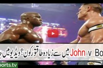 John Cena vs Bobby Lashley – I Am Stronger –  Highlights HD