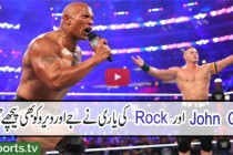 WWE Wrestlemania 32 2016: Rock vs Eric Rowan, John Cena (Returns) and Rock Destroys Wyatt Family