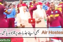 Air Hostess Doing Champion Dance With West Indies Players WT20 2016(MUST WATCH)