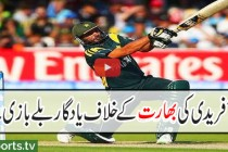 Best Innings Ever Played By Shahid Afridi Against India