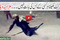 Pashto funny video clip – funny pathan playing cricket