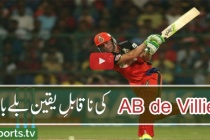 AB de Villiers at his absolute best!