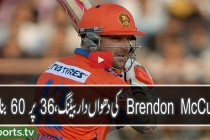 A fine knock from Brendon McCullum during IPL