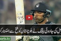 Umar Akmal Match Winning Innings Against Islamabad
