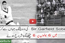 Sir Garfield Sobers – First Cricket to hit 6 sixes in 6 balls