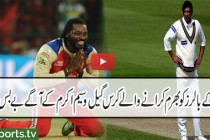 Young Chris Gayle clueless Vs Wasim Akram (Full Over) *Rare*