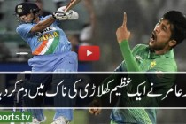Mohammed Amir Vs Sachin Tendulkar HQ ( Pakistan vs India CT 2009 )
