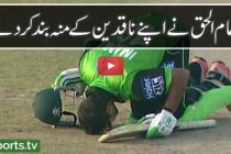 Imam Ul Haq 100 Against Balochistan in Pakistan Cup 2016