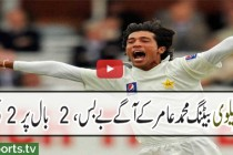 Mohammad Amir – Two wickets on two balls against Australia