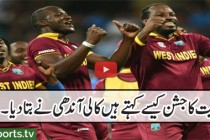Windies Cricket know how to party