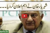 NO FINAL DECISION MADE ABOUT HEAD COACH SAYS SHAHARYAR KHAN