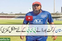 ACB wants Inzamam to serve one month notice before leaving