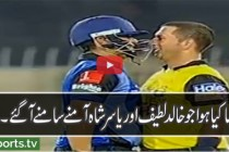 Yasir Shah vs Khalid Latif face to Face