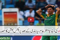 Yasir Shah first appearance after ban