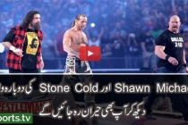Shawn Michaels,Stone Cold e Mick Foley:Wrestlemania 32 vs League of Nations