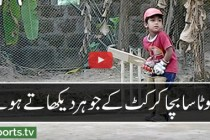 Three Years Old Boy Showing his Classical Batting Skills