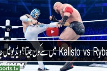 Kalisto vs Ryback: SmackDown, April 21, 2016