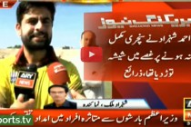 PCB takes notice of Ahmed Shehzad's glass breaking incident