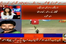 The incident in Pakistan Cup was accidental says Ahmed Shehzad