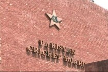 Important PCB selection committee meeting to take place tomorrow