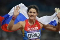 Russia's Olympic hammer champion Lysenko suspended over doping – IAAF