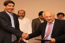 Bio-mechanic lab: PCB and LUMS sign MoU