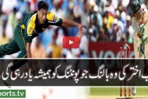 Ricky Ponting Scared To Face Shoaib Akhtar | Nightmare Over | Bowled