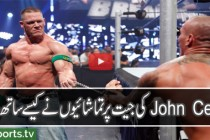 Randy Orton vs John Cena I Quit Match (Full Match)