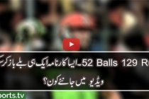 AB de Villiers 52 Balls 129 Runs 10 Four & 12 Sixes