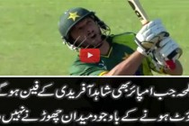 Afridi hits the BIGGEST Six of Cricket History! Vs South Africa