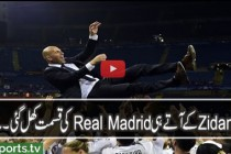 Real Madrid Under Zidane 2016 ● Best Combinations & Counter Attacks HD