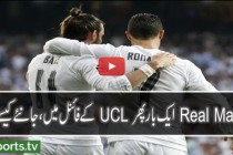 Real Madrid vs Manchester City 1-0 All Goals & Extended Highlights Champions League