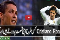 Cristiano Ronaldo vs Luck ● Amazing Goals That Would Have Been