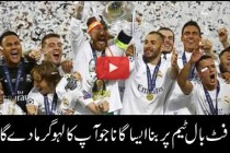 Latest song on European champions Real Madrid