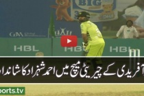 Ahmed Shehzad's classy four during fundraising match.