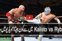 Kalisto vs Ryback – US Title Match: WWE Payback 2016 Kickoff Match on WWE Network