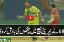 Shahid Afridi's belligerent batting in charity match