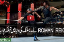 WWE PAYBACK 2016 ROMAN REIGNS VS AJ STYLES HIGHLIGHTS