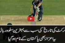 Watch Abdul Razzaq Brilliant Slower Ball Wicket